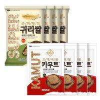 삼원농산 정품 카무트 500g/4개 (2kg) + 귀리 500g/4개 (2kg) 총4kg KAMUT