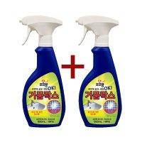 1+1 포프랑 거품 락스 버블 욕실 화장실 살균 세정 인증제품 총1200ml 2개 스프레이 뿌리는 락스 만능