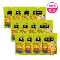 박스판매) 자가비 짭짤한맛 45g x 12봉