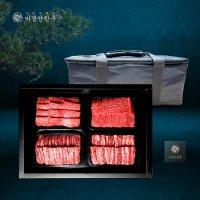 미경산한우 1+갈비살 선물세트