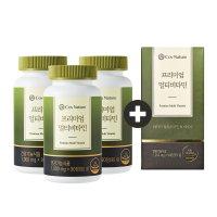 3+1코브네이처 천연 멀티 종합 비타민 영양제