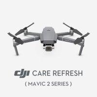 DJI Care Refresh 1년 플랜 (Mavic 2 Series) 케어 리프레쉬