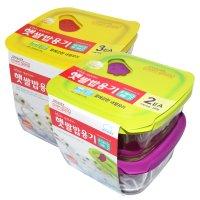락앤락 햇쌀밥용기 냉동밥보관 계란찜 전자레인지 내열용기 구성 모음