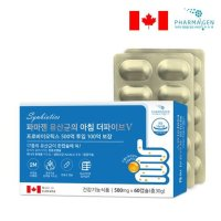 파마젠 유산균의 아침 더파이브 V 500mgx60캡슐 프롤린 모유 유산균 긴유효기간