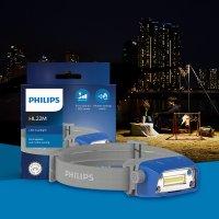 필립스 캠핑랜턴 낚시 등산 방수 충전식 모션인식 헤드랜턴 HL22M
