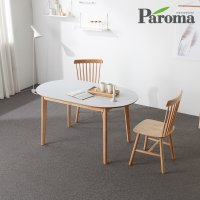 파로마 블랑 이지클린 HPM 자작나무 다용도 테이블세트 (1200 테이블+의자2개)
