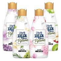 피죤 고농축 보타닉 섬유유연제 1L X4개