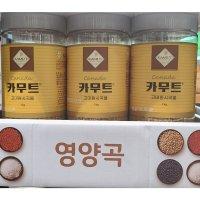 카무트 호라산밀 1kg