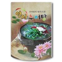 연지추어탕 5팩(1ea X 620g), MBC경남 진짜배기 프로에 방영, 경상도식 담백한 엄마 손맛
