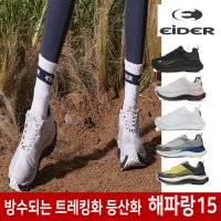 아이더 트레킹화 경량 고어텍스 등산화 발편한 운동화 볼넓은 남자 여자 워킹화 사계절 신발