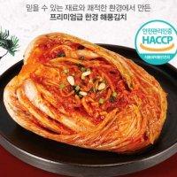 모든재료 100% 국산 전라도 김치 해풍 포기김치(3kg/5kg/10kg)