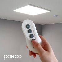 LED 방등 거실등 형광등 무선 전등 리모컨 스위치 조명 리모콘 누워서불끄기