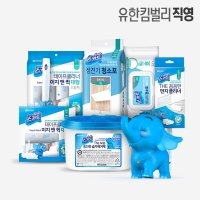 스카트 청소용품 모음전 (청소포/물걸레/습기제거제 외)