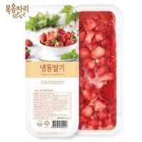 복음자리 냉동딸기 1kg 가당/슬라이스/아이스딸기/국내산