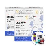 [혈행, 눈, 기억력개선, 뼈건강] / 세노메가 알티지오메가3 비타민D 3박스