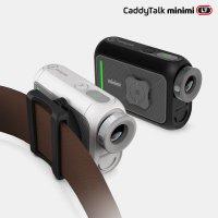 캐디톡 레이저 골프거리측정기 캐디톡 미니미LT