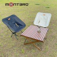 montero 캠핑의자 백패킹 경량 컴팩트 체어 초경량 접이식의자
