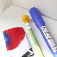 게양용 가정용 방수 태극기 기본형 세트 DIY 키트