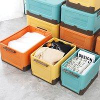 접이식 폴딩박스 옷 장난감 책 공간 정리 대용량 다용도 수납 리빙박스 보관함
