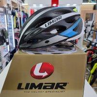 리마 울트라라이트 초경량 175g 자전거 헬멧