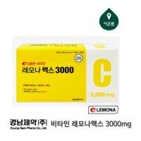 경남 상큼한 비타민 레모나 맥스 3000 고함량 비타민C 100포 (20포 x 5개입)