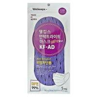 웰킵스 뉴언택트라이트 KF-AD 국산 덴탈 비말차단 식약처 허가 마스크 30매