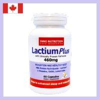 캐나다 이노뉴트리션 락티움 플러스 숙면 수면 영양제 긴장완화제 효능 60캡슐
