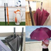 송월우산 초경량 자외선차단 대형 골프우산