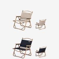 네이처하이크 초경량 감성캠핑용품 경량로우 우드 릴렉스 커밋체어 우드 폴딩 접이식 의자