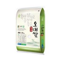 철원농협 오대쌀 20kg / 상등급 최근도정 햅쌀