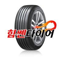 고양 마포 강서 2454518 한국타이어 벤투스 S2AS H462 245 45 18 벤츠 BMW K7 그랜저 제네시스 타이어