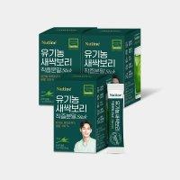 [뉴틴] 김수현 유기농 새싹보리착즙분말 3박스 3개월분 스틱 가루