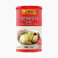 이금기 치킨 파우더 1kg 치킨스톡 닭육수 분말