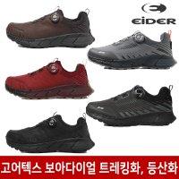 아이더 고어텍스 남녀공용 김우빈 한소희 등산화 보아 다이얼 트레킹화 방수 신발