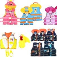 구명 조끼 자켓 유아 어린이 초등 아기 핑크퐁 미키마우스 미니마우스 아라칸 뽀로로 팬콧