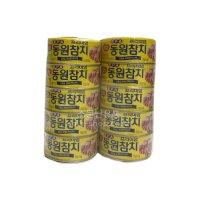 [코스트코]동원 EPA 프리미엄 참치 캔통조림 150gX10개