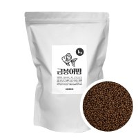 비지떡 금붕어밥 1kg (대용량) - 소형금붕어 사료