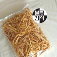 자연건조 황태채 1k 업소용 가정용 대용량 황태국 국물내기 해장용 1kg