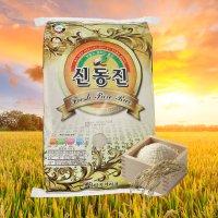 2020년 햅쌀 사대명가 신동진쌀 백미 10kg 밥맛 좋은 쌀