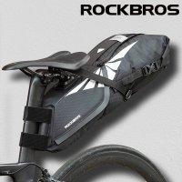 락브로스 8L 3단 확장형 국토종주 자전거 백로더 여행 패니어 안장가방