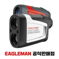 이글맨 EM02 골프거리측정기