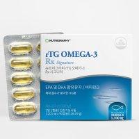뉴트리그라피 알티지 오메가3 RTG 비타민D DHA EPA 캐나다 영양제 3개월 6개월
