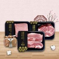 한돈 추석선물세트 돼지등심 목살수육 삼겹살수육