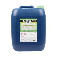유한 락스 후레쉬 20kg 욕실 하수구 청소 세정 표백제 살균제 업소용 대용량 말통