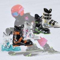 9만6천원 부터 구매가 가능한 아동 스키부츠