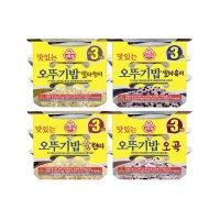 오뚜기 잡곡밥 18입모음 (찰현미,오곡 외)
