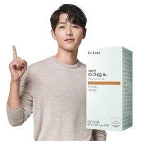 송중기 마그네슘 비타민 B6 영양제 보충제 닥터린