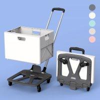 큐폴드 폴딩카트 & 폴딩박스 / 5색상 장바구니 캐리어 쇼핑 4바퀴 박스분리형