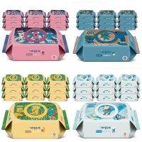 페넬로페 바이탈 플러스 세자린 루이사 릴리로즈 스토롬볼리 캡형 70매 10팩 아기 물티슈