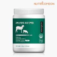 함량 2배 25g 고단백 산양유 초유 단백질 프로틴 분말 1통 x 280g
